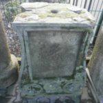 Antikes Postament